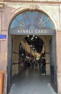 Zaferler Şehri Çanakkale - Çanakkale Gezi Rehberi