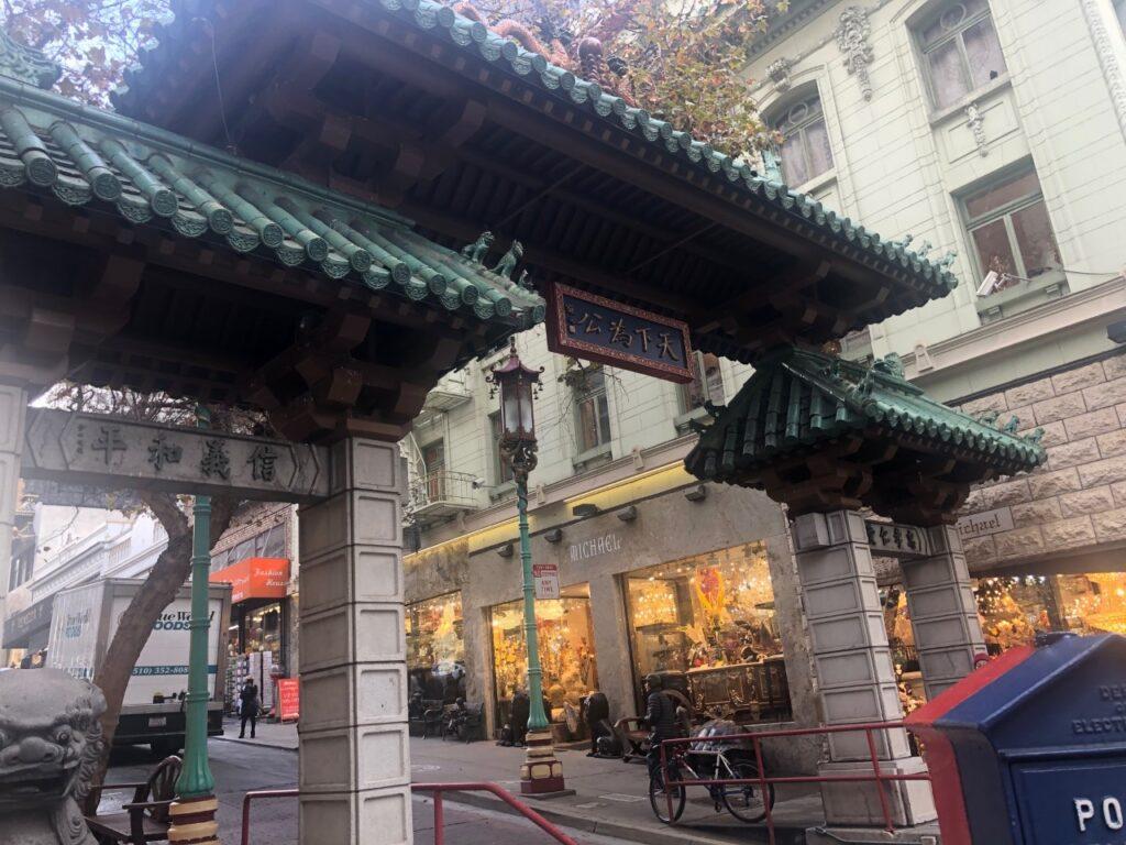 Dragon Gate - San Francisco Gezi Rehberi