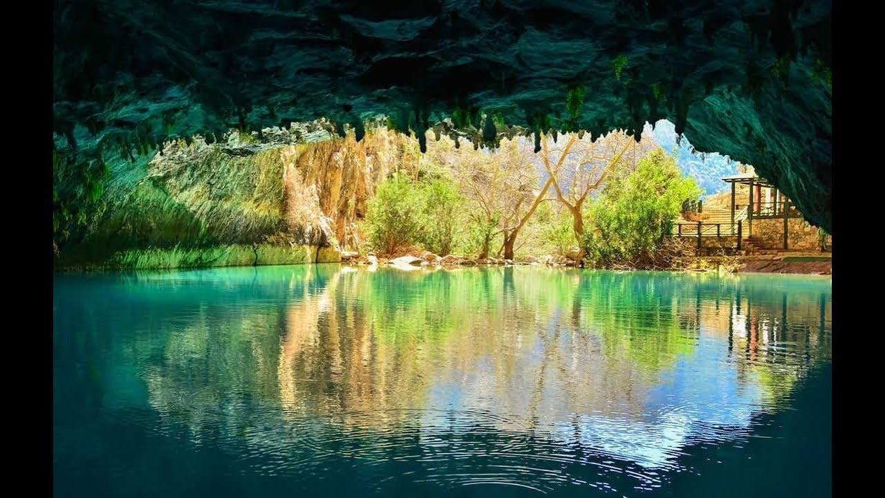 Altınbeşik Mağarası Milli Parkı / Akdeniz Bölgesi Milli Parkları