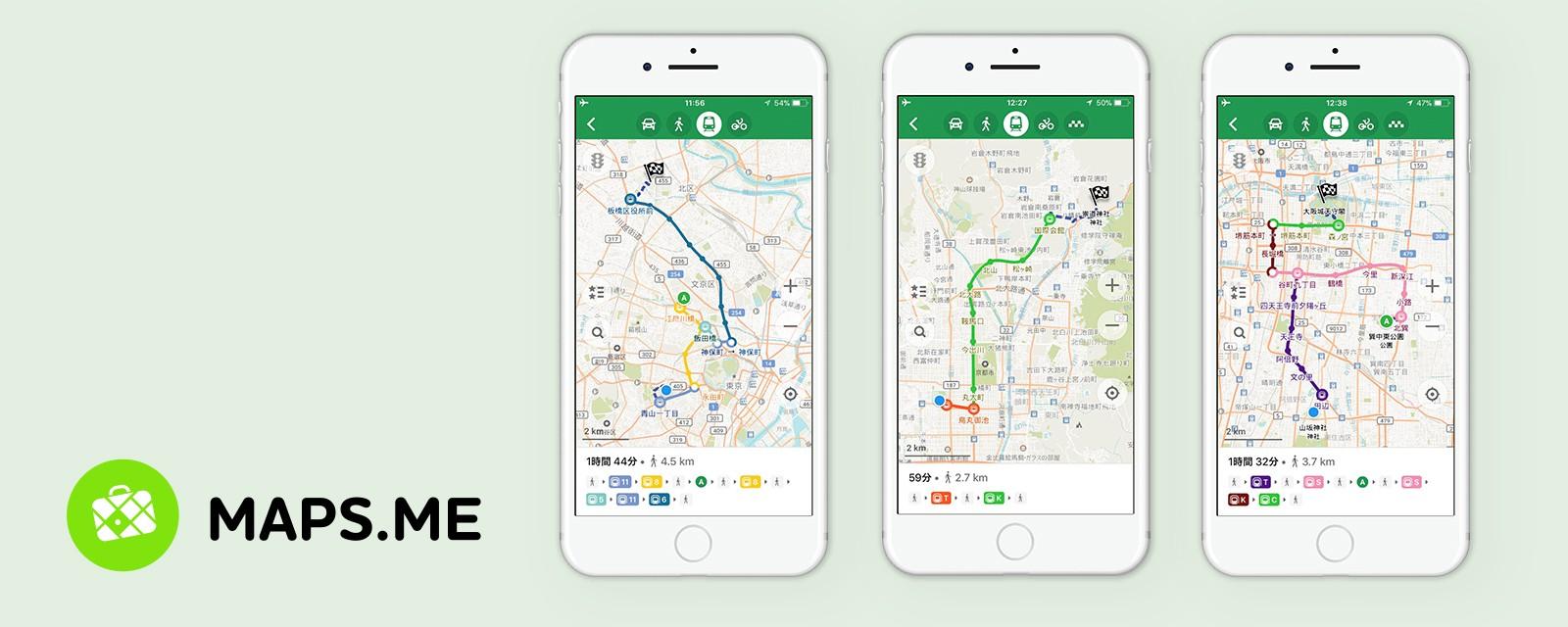 Maps.me - İnternetsiz Çalışan En İyi Harita Uygulamaları
