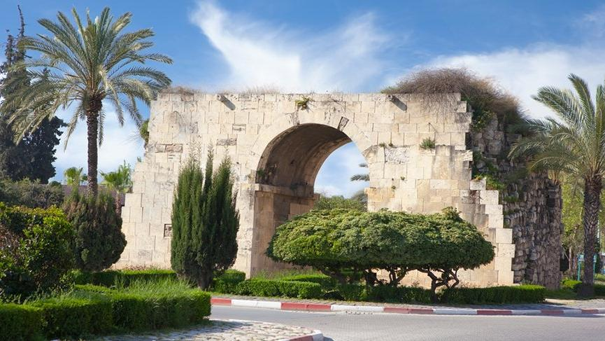 Kleopatra Kapısı - Tarsus Gezi Rehberi