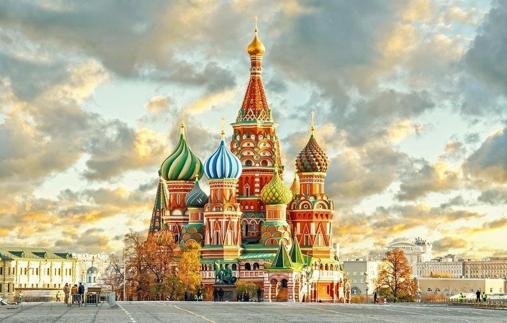 Şehirler ve Simgeleri - Moskova