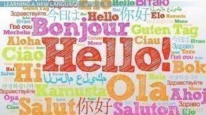 Dil Öğrenmeyi Kolaylaştıran Uygulamalar