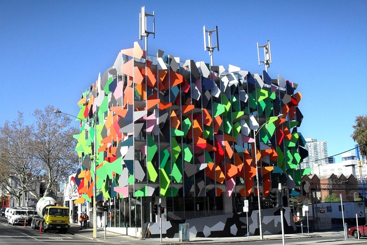 Dünyaca Ünlü 6 Yeşil Bina
