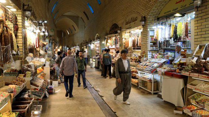 Erbil Kayseri Çarşısı